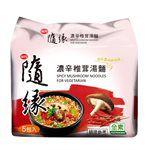湯 / 乾拌麵 - 味丹隨緣濃辛椎茸湯麵-5入