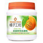 Orange house 橘子工坊 - 食器妙用清潔粉-450g