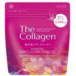 日本美妝專區 - 資生堂collagen高美活膠原蛋白粉-126g