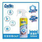 買貨小東西 - CASTLE 家適多 長效抗菌清潔噴霧-500ml