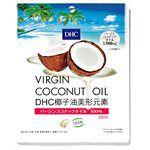 回饋價商品 - 【回饋價】DHC椰子油美形元素-保存至2020/11-30日份(150粒)
