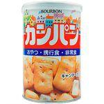 日本直購專區 - Bourbon 麵包餅乾保存罐-100g