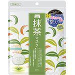 日本美妝專區 - pdc宇治抹茶面膜-10片