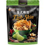 老楊食品 - 泰式魚皮- 酸辣風味-90g