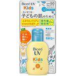 Biore - 兒童溫和防曬乳液-70ml