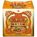 湯 / 乾拌麵 - 滿漢大餐 蔥燒牛肉麵-3包/袋