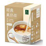 真奶茶 - 【回饋價】經典真奶茶-5包/盒
