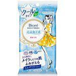 Biore - 粧容KEEP潔顏濕巾- 沁涼海洋香-12片