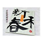 新和春本草 - 清燉藥膳雞湯-85g