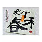 新和春本草 - 黑豆益壽雞湯-85g