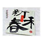 新和春本草 - 藥燉魚湯-70g