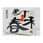 新和春本草 - 藥燉水梨-55g