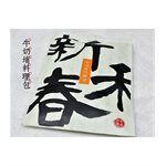 新和春本草 - 牛奶埔料理包-85g