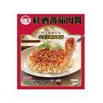 台酒 - 【回饋價】台酒紅酒蕃茄肉醬調理包-83g