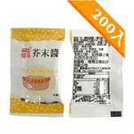 YILIN 憶霖 - 芥末醬-6gx200