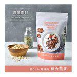買貨推薦零食 - The Chala 全素纖食燕麥脆片- 海鹽海苔-150g