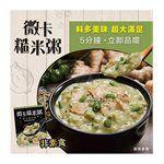 微卡 - 糙米粥-泰式綠咖哩雞-5包入