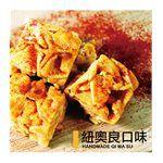 青澤 - 琪瑪酥- 紐奧良辣味-220g
