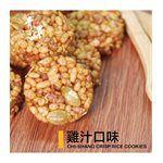 青澤 - 池上米穀酥- 雞汁-180g