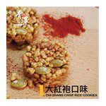 青澤 - 池上米穀酥- 大紅袍-180g