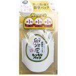 買貨推薦保養 - 卵肌本舖 蛋殼膜Q彈面膜泥-170g