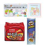 買貨推薦零食 - 【超值組】防疫福袋B-1組