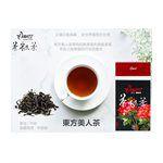 茶粒茶 - 國畫盒裝原片茶葉-東方美人茶-70g