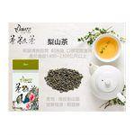 茶粒茶 - 國畫盒裝原片茶葉-梨山茶-120g