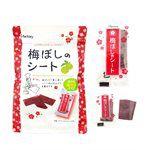 日本零食館 - iFACTORY 好好吃梅片大包裝-40g