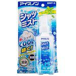 MYHUO LifeStyle - EARTH CHEM ICE NON 衣物清涼噴霧-薄荷香-100ml