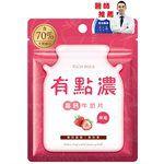 買貨推薦零食 - 有點濃高鈣牛奶片-草莓-20g