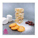 三陽食品 - 原味雪花Q餅-220g±5%