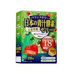 MYHUO LifeStyle - 青汁果凍條-10gx28