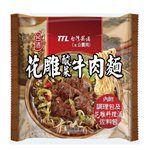 台酒 - 花雕酸菜牛肉麵-3包