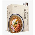 賈以食日 - 干貝鍋燒意麵-535g