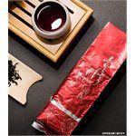 精純茶葉行 - 阿里山紅茶(頂級)