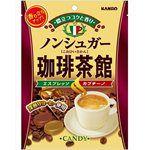 KANRO - 咖啡茶館-68.8g