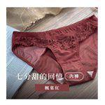 sexy in shape - 七分甜的回憶 蕾絲內褲-玫瑰紅(楓葉紅)-F-1入