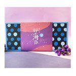 海邊走走 - 紫海派綜合蛋捲禮盒(保期短不送大陸)-1盒