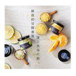 日舒醒 - 日舒醒糖(柑橘+檸檬)-40gx2