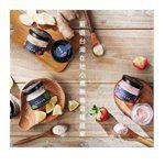 日舒醒 - 日舒醒鹽檸檬+草莓-40g*2