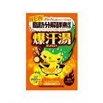 BISON - 爆汗湯-柚子薑汁-40g