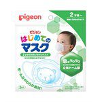 日本直購專區 - Pigeon貝親 寶寶小熊立體口罩