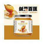 買貨推薦零食 - cookkeng 金沙鹹蛋黃醬-210g