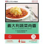 買貨推薦零食 - 馬偕醫院 低卡調理包- 義大利蔬菜肉醬-1入