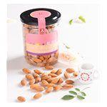 松記食品工業有限公司 - 輕烘焙原味杏仁果-300g/罐
