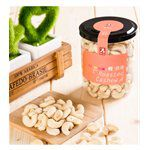 松記食品工業有限公司 - 輕烘焙原味腰果-260g/罐