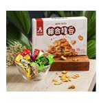 松記食品工業有限公司 - 綜合饞豆-190g/盒