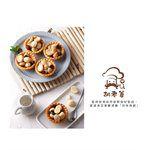 胡老爹菓子工房 - 夏威夷豆塔禮盒-8入/盒,2盒/組