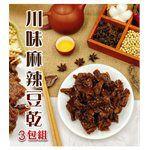 三陽食品 - 川味麻辣豆乾-400gX3